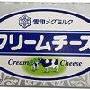 Amazon.co.jp: [冷蔵] 雪印メグミルク クリームチーズ 200g : 食品・飲料・お酒